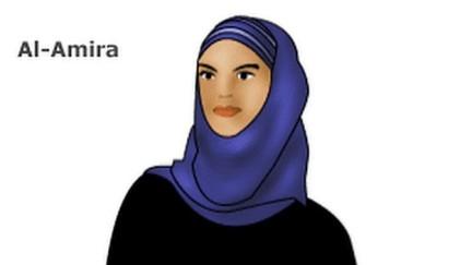 Al-Amira